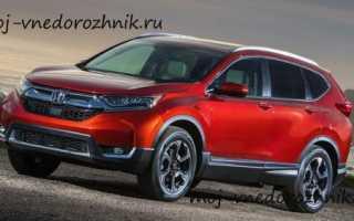 2017 Honda CR-V: цена, характеристики и дата выхода