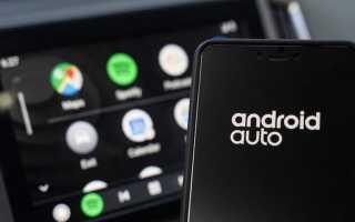 Google проникнет в наши автомобили