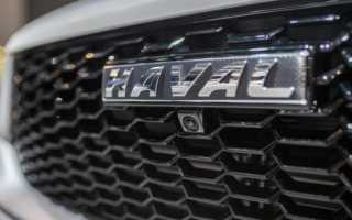 Автомобили Haval, которые будут выпускать в России: цена и технические характеристики