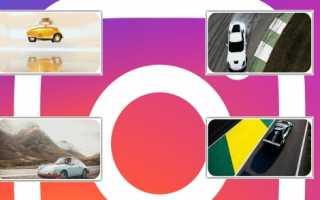 Лучшие фотографии автомобилей на Instagram