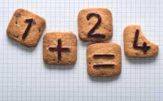 Тест: проверка простого математического счета в уме