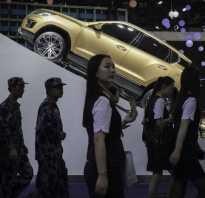 Автомобили на Пекинском автошоу в 2016 году