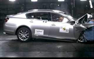 Краш- тест Lexus GS (1999- 2005)