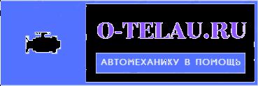 o-telau.ru